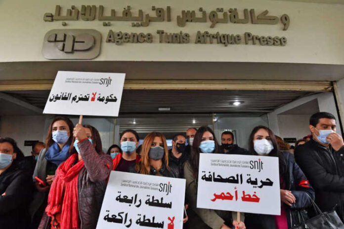 Tunisia: Rights Group Makes Media Independence Call