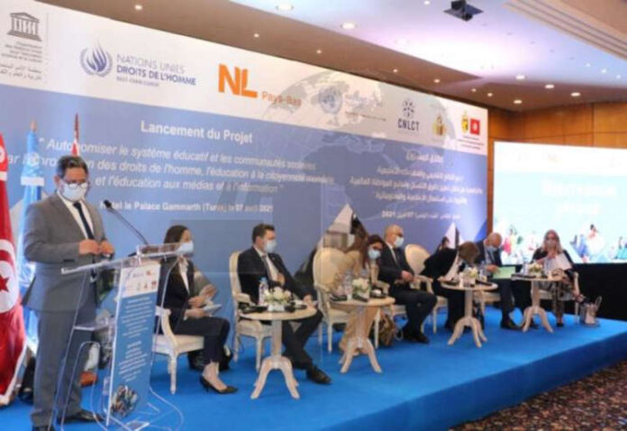Tunisia: UNESCO, Ministry Launch Education Project